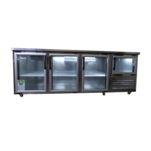 Fridge Star Eb2550Sg 3.5 Glass Door Under Counter Bar Fridge